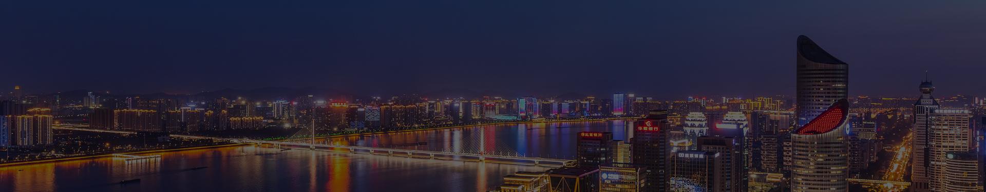 深圳市铭优照明集团有限公司海报图