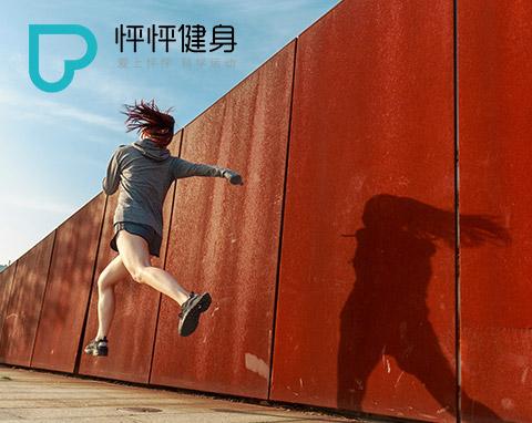 广州易健科技有限公司