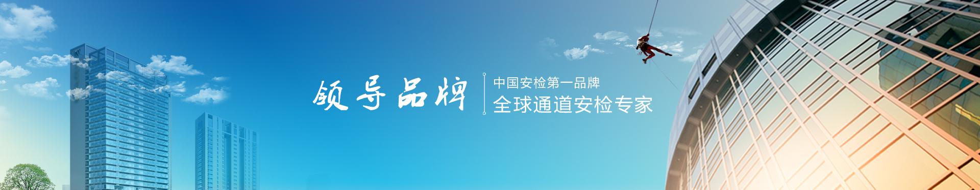 深圳市鑫源通电子有限企业海报图