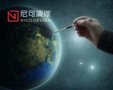 深圳市鸣天传媒有限企业