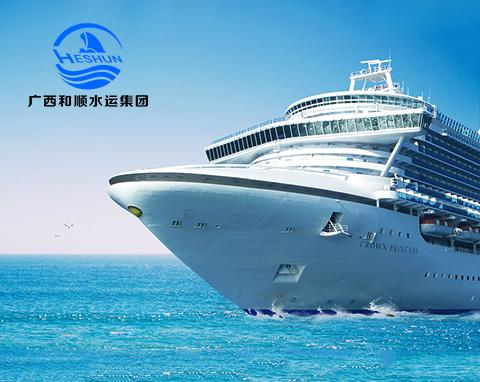 广西和顺水运集团股份有限公司