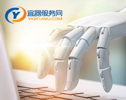 深圳市乐买宜电子有限企业