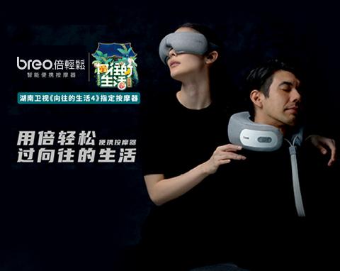 深圳市倍�p松科技股份有限公司