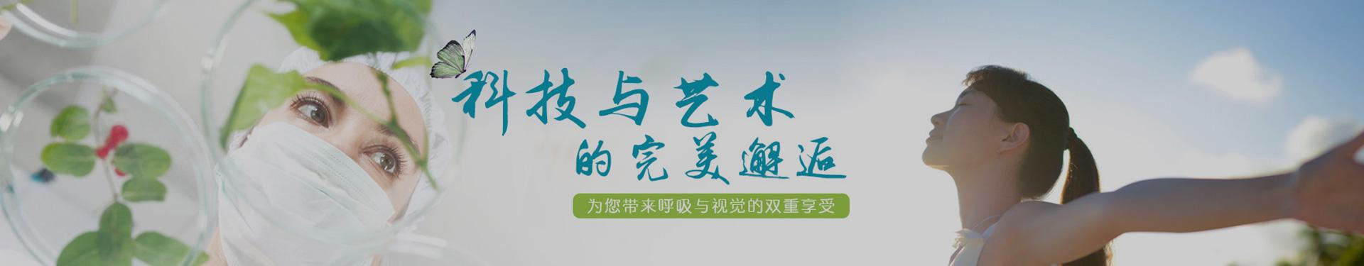 霖芝生物工程(深圳)有限企业海报图